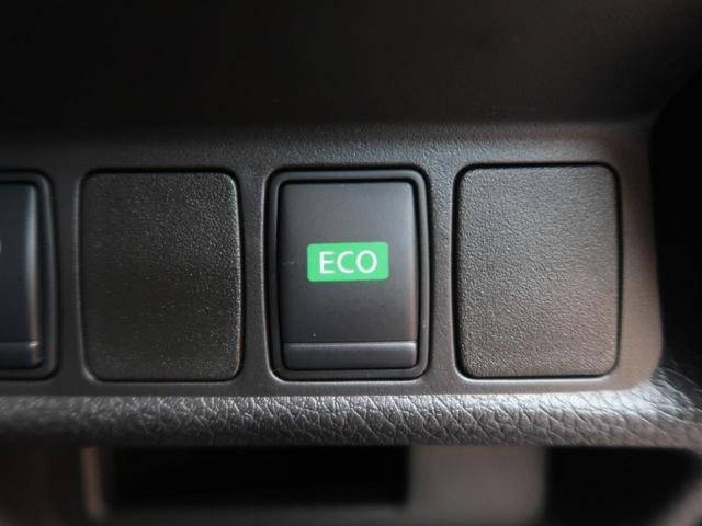 20X エマージェンシーブレーキパッケージ 4WD 純正ナビ バックカメラ LEDヘッド オートライト 踏み間違い防止 クリアランスソナー シートヒーター デュアルエアコン 純正17AW(39枚目)