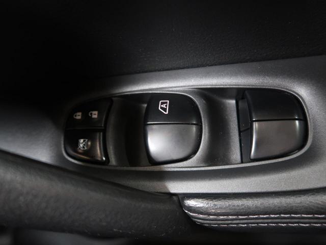 20X エマージェンシーブレーキパッケージ 4WD 純正ナビ バックカメラ LEDヘッド オートライト 踏み間違い防止 クリアランスソナー シートヒーター デュアルエアコン 純正17AW(40枚目)