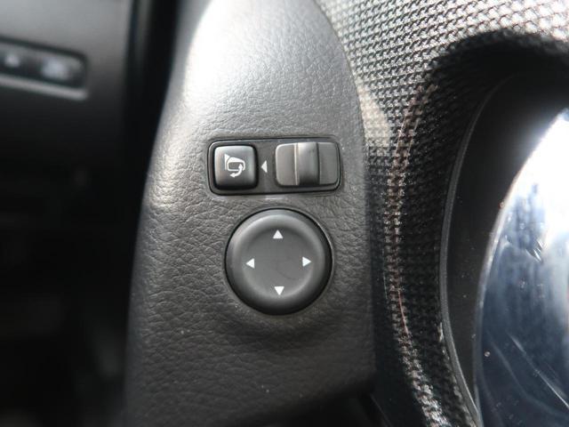 20X エマージェンシーブレーキパッケージ 4WD 純正ナビ バックカメラ LEDヘッド オートライト 踏み間違い防止 クリアランスソナー シートヒーター デュアルエアコン 純正17AW(41枚目)