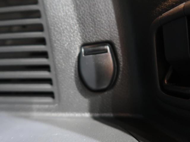 20X エマージェンシーブレーキパッケージ 4WD 純正ナビ バックカメラ LEDヘッド オートライト 踏み間違い防止 クリアランスソナー シートヒーター デュアルエアコン 純正17AW(42枚目)