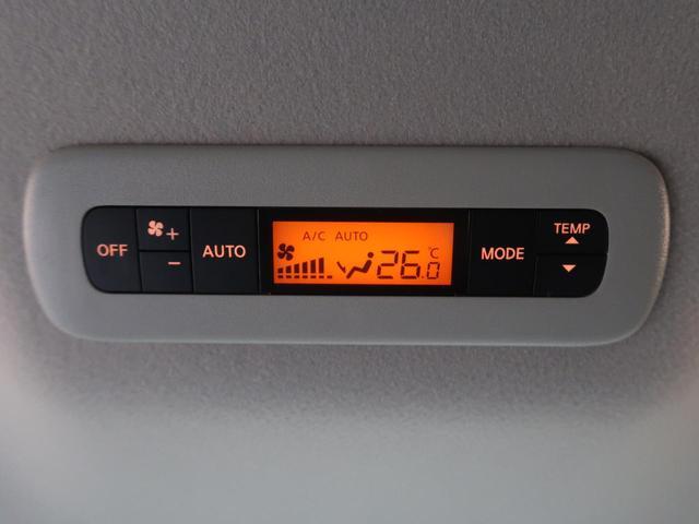 250ハイウェイスターS 登録済み未使用 両側パワスラ レーダークルーズ エマージェンシーブレーキ クリアランスソナー レーンアシスト LEDヘッド(7枚目)