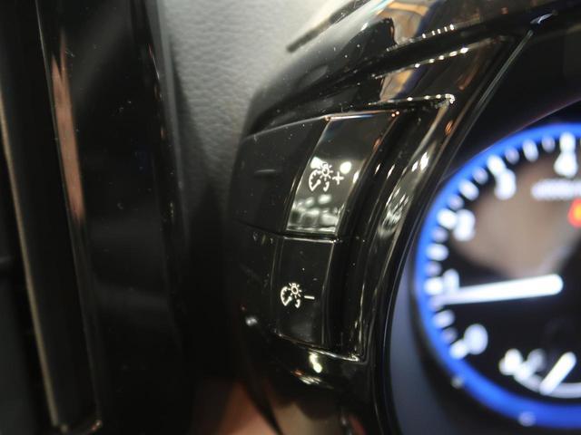 250ハイウェイスターS 登録済み未使用 両側パワスラ レーダークルーズ エマージェンシーブレーキ クリアランスソナー レーンアシスト LEDヘッド(25枚目)
