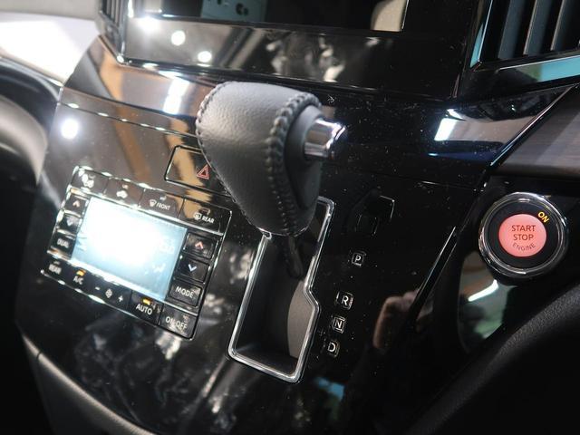 250ハイウェイスターS 登録済み未使用 両側パワスラ レーダークルーズ エマージェンシーブレーキ クリアランスソナー レーンアシスト LEDヘッド(27枚目)
