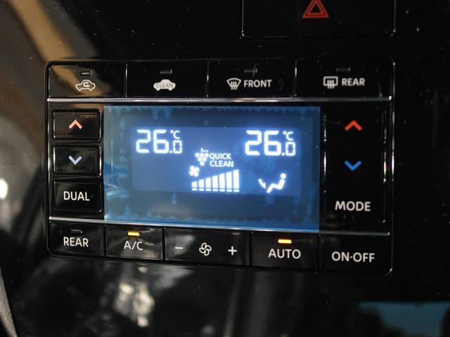 250ハイウェイスターS 登録済み未使用 両側パワスラ レーダークルーズ エマージェンシーブレーキ クリアランスソナー レーンアシスト LEDヘッド(28枚目)