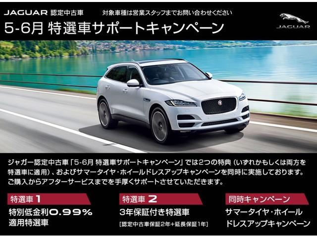 「ジャガー」「ジャガー XF」「セダン」「石川県」の中古車2