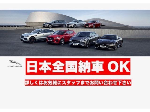 「ジャガー」「ジャガー XF」「セダン」「石川県」の中古車3