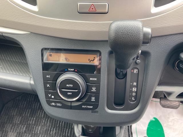 FZ Sエネチャージ スマートキープッシュスタート ドライブレコーダー 純正CDオーディオ シートヒーター HIDヘッドライト オートエアコン 電動格納ミラー 純正14インチAW(22枚目)