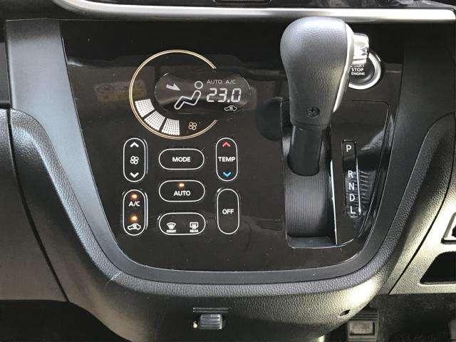 ハイウェイスターX Gパッケージ 4WD(14枚目)