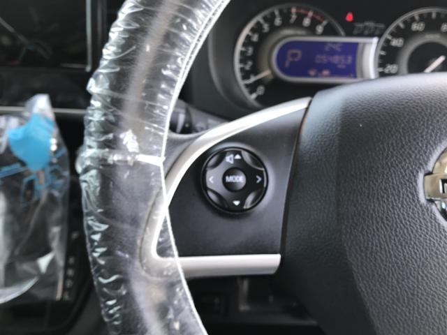 ハイウェイスターX Gパッケージ 4WD(16枚目)
