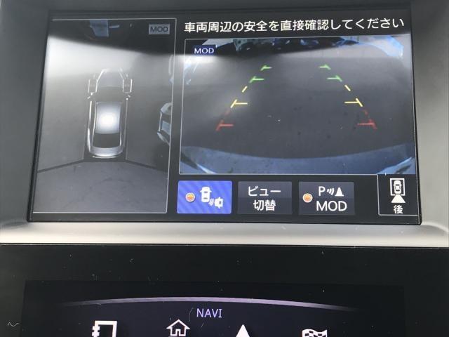 「日産」「スカイライン」「セダン」「石川県」の中古車5