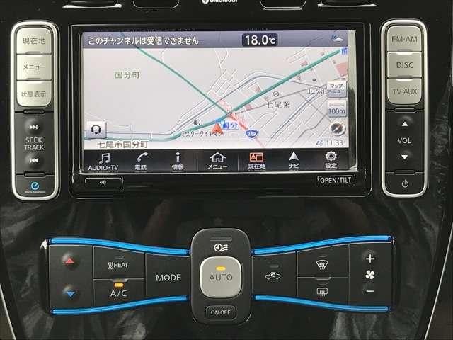 30kWh X 自動(被害軽減)ブレーキ(3枚目)