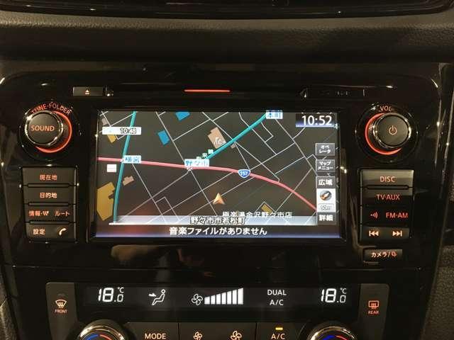 20Xi Vセレクション 当社試乗車 プロパイロット 純正ナビ(5枚目)