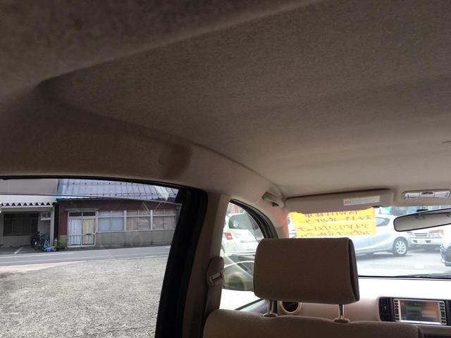 ☆(資)高沢自動車製作所☆です!この度は、当社のお車をご覧頂ありがとう御座います!気になる点などありましたら無料電話0066-9701-1470までお問い合わせください♪