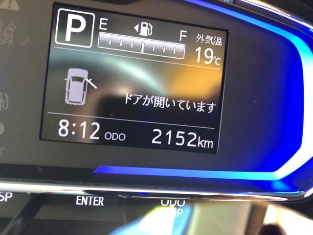 ダイハツ ミライース X SAIII アップグレードパック アイドリングストップ