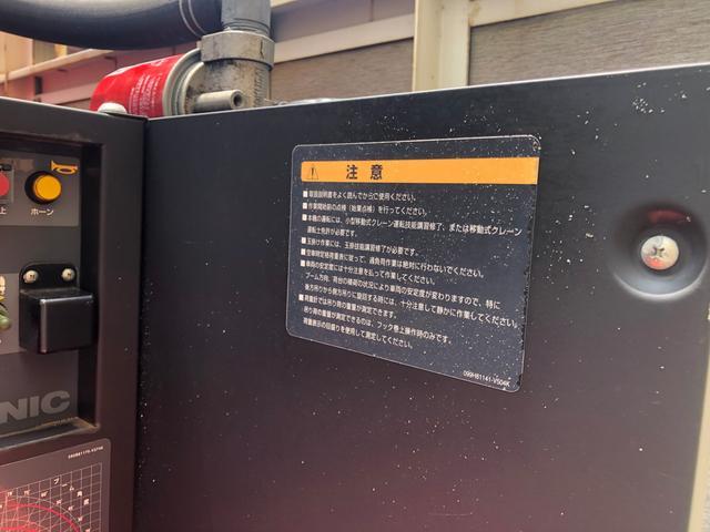 4段クレーン フックイン ラジコン 6MT(10枚目)