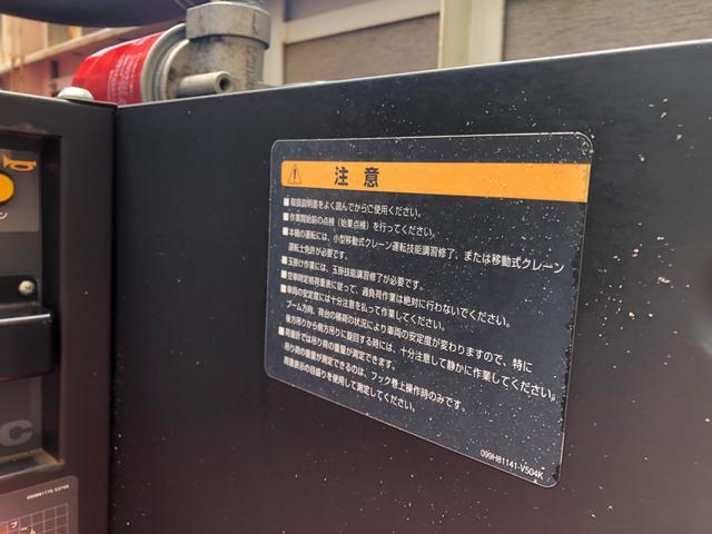 4段クレーン フックイン ラジコン 6MT(19枚目)
