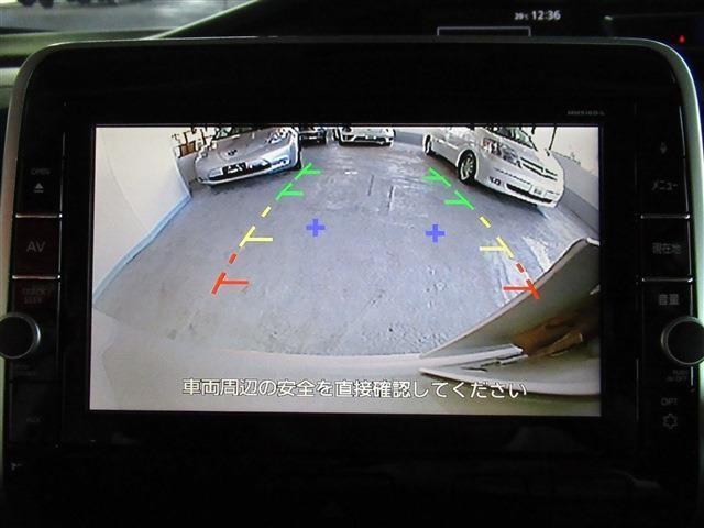 日産 セレナ 2.0 HS プロパイロット LED オートライト CD