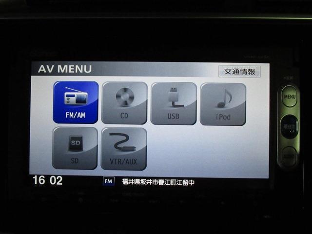 13G Fパッケージ スマートキー ETC バックカメラ(7枚目)