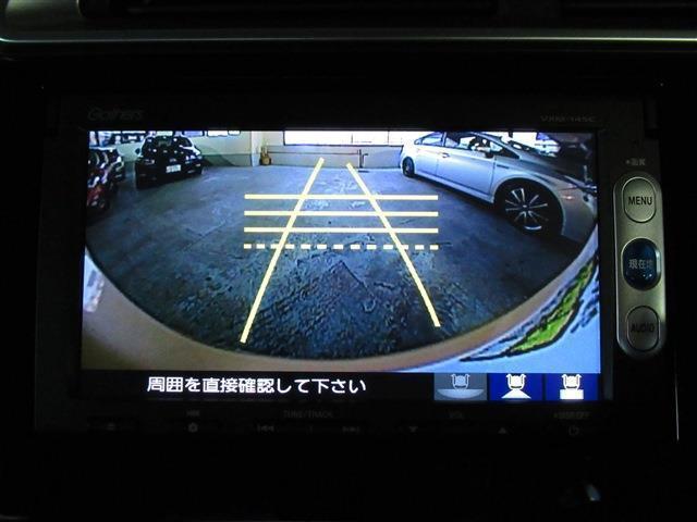 13G Fパッケージ スマートキー ETC バックカメラ(8枚目)
