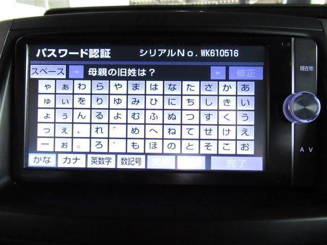 ZS 煌Z 後席モニタ 両側パワスラ ハーフレザーシート(7枚目)