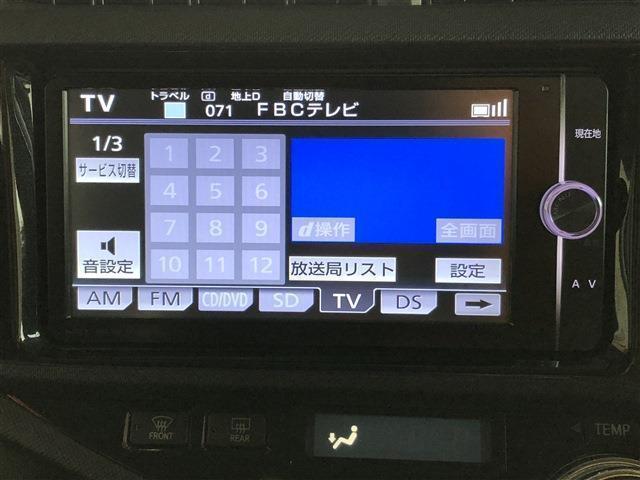 G G's 純正SDナビ・フルセグ・DVD-V Bモニター(8枚目)