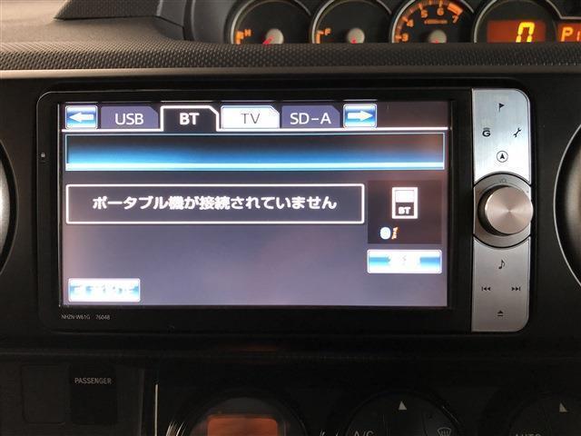 1.5G オン ビー HDDナビ・フルセグTV・DVD-V(8枚目)