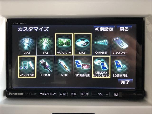 「マツダ」「フレアクロスオーバー」「コンパクトカー」「福井県」の中古車8