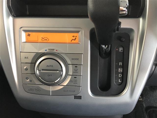「マツダ」「フレアクロスオーバー」「コンパクトカー」「福井県」の中古車9