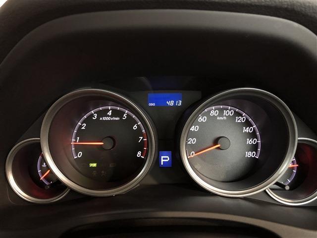 250G Fパッケージ キセノンヘッドライト オートライト(7枚目)