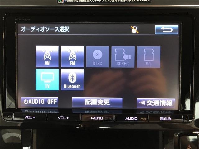 2.5Z 純正9インチナビ・フルセグ・DVD-V Bモニター(11枚目)