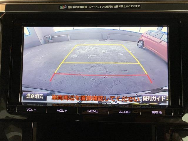 2.5Z 純正9インチナビ・フルセグ・DVD-V Bモニター(12枚目)