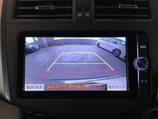 「トヨタ」「RAV4」「SUV・クロカン」「福井県」の中古車8