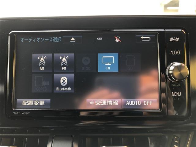 「トヨタ」「C-HR」「SUV・クロカン」「福井県」の中古車8