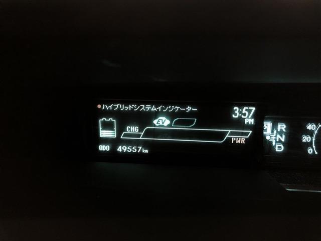 「トヨタ」「プリウス」「セダン」「福井県」の中古車7