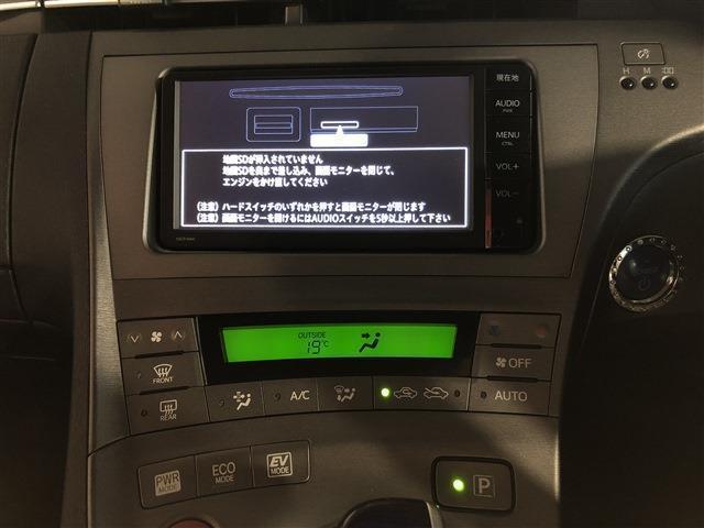 「トヨタ」「プリウス」「セダン」「福井県」の中古車8
