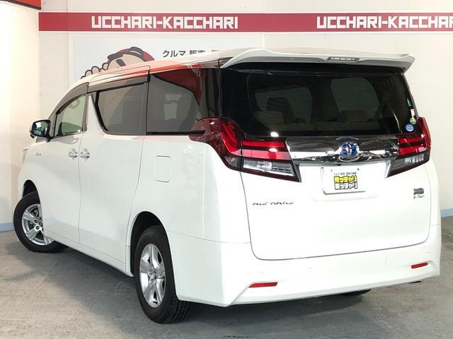 「トヨタ」「アルファード」「ミニバン・ワンボックス」「福井県」の中古車27