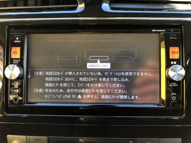 20X S-HV 純正SDナビ・フルセグTV 後席モニター(8枚目)