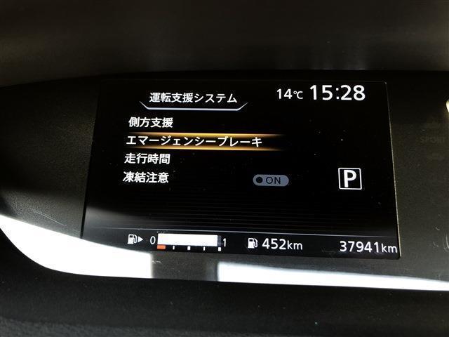 20S エマージェンシーブレーキ 純正ナビ・地デジTV(7枚目)