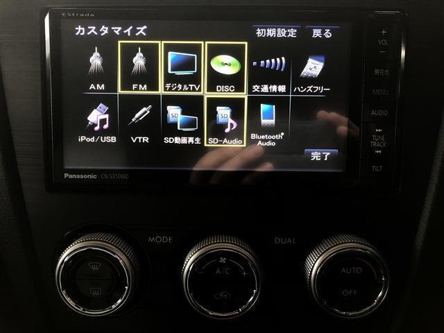「スバル」「XVハイブリッド」「SUV・クロカン」「福井県」の中古車8