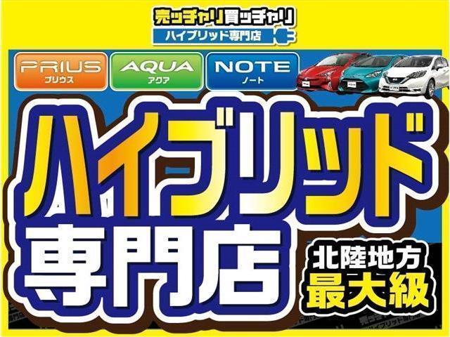 「トヨタ」「プリウス」「セダン」「福井県」の中古車2