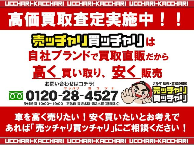 「トヨタ」「プリウス」「セダン」「福井県」の中古車4