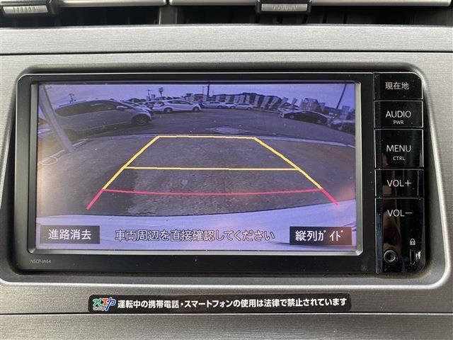 「トヨタ」「プリウス」「セダン」「福井県」の中古車9
