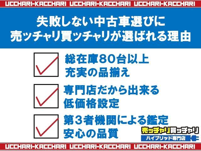 X アラウンドビューモニター スマートルームミラー(3枚目)