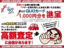 13G・Fパッケージ 社外SDナビ バックモニター(2枚目)