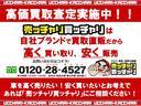 X アラウンドビューモニター スマートルームミラー(4枚目)
