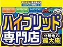 S 純正ナビ バックモニター ETC オートライト(2枚目)