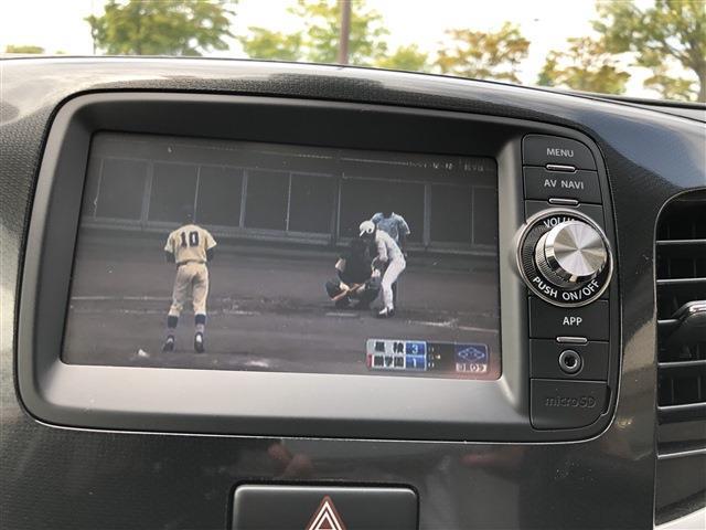 20周年記念車 スマートフォン連携ナビ・ワンセグTV(14枚目)