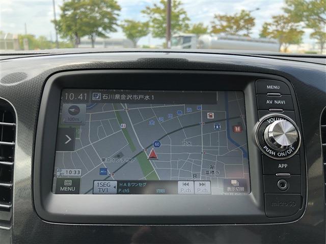 20周年記念車 スマートフォン連携ナビ・ワンセグTV(15枚目)