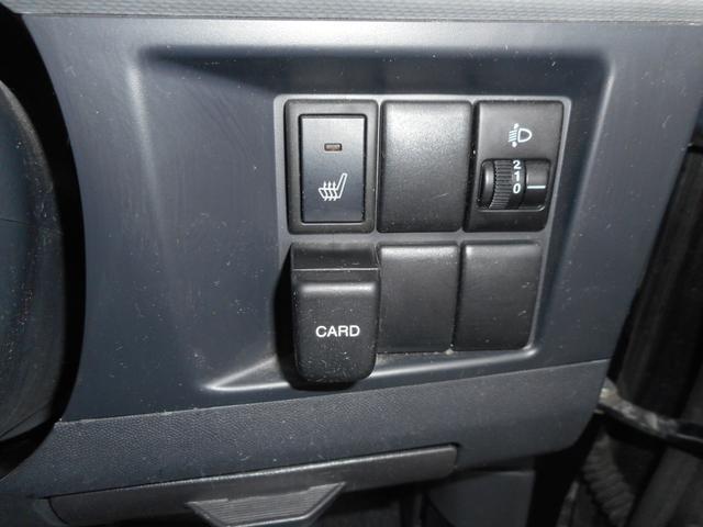 FX-Sリミテッド 4WD 社外HDDナビ フルセグ(18枚目)