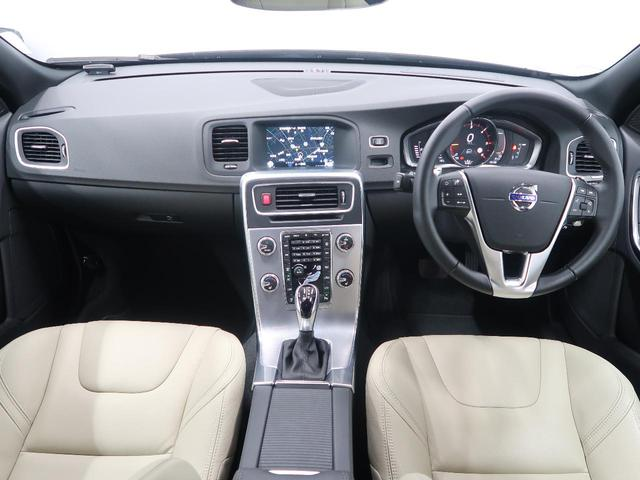 ボルボ ボルボ S60 D4 ダイナミックエディション 特別仕様車 1オーナー 本革